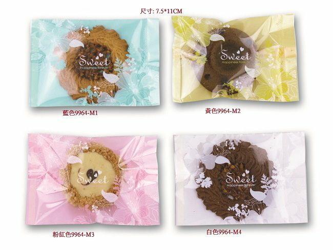 【零售量】牛軋餅KOP袋.Sweet / 100個