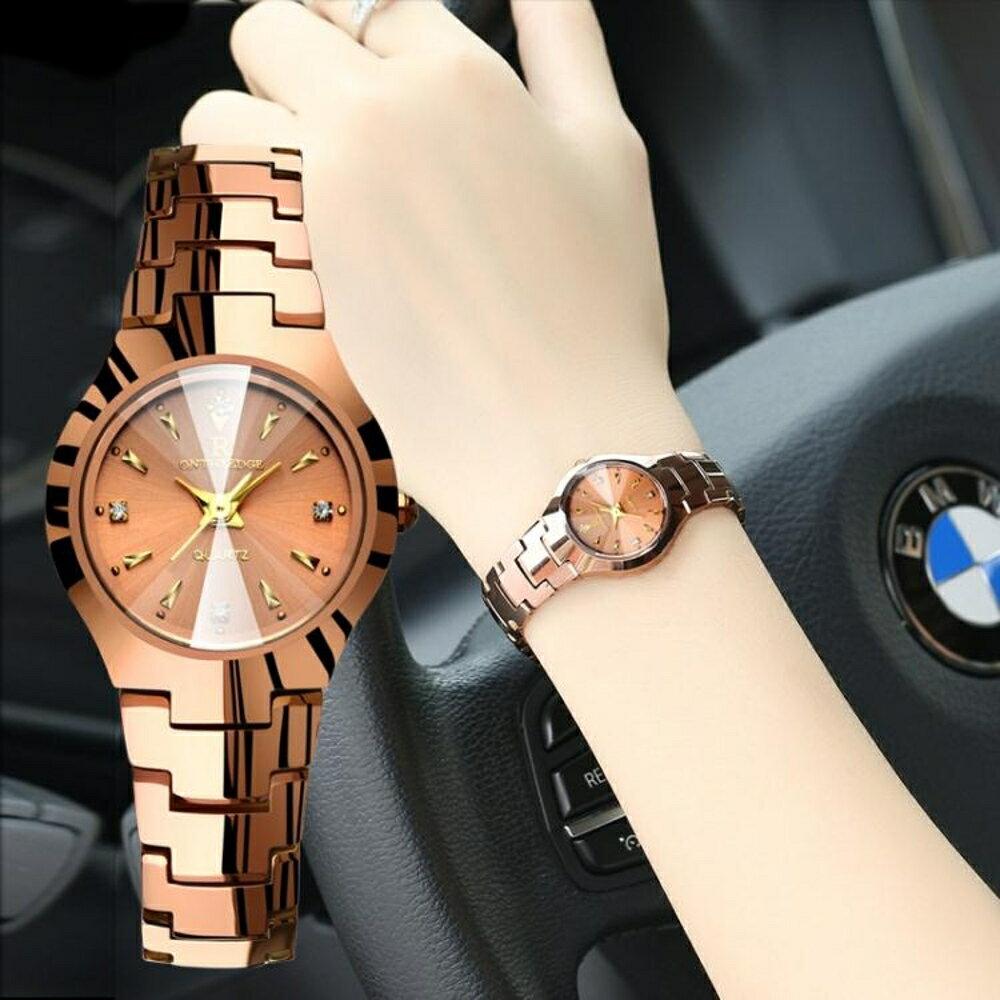 超薄防水女士手錶女士腕錶石英女鎢鋼女錶男學生情侶手錬手錶 全館免運SUPER SALE樂天雙12購物節