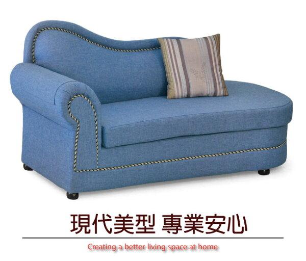 【綠家居】娜可時尚亞麻布貴妃椅沙發(二色可選+左&右二向可選)