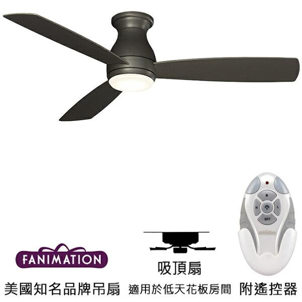 [topfan]FanimationHugh52英吋吸頂戶外扇附LED燈(FPS8355GRW)鐵灰色(適用於110V電壓)