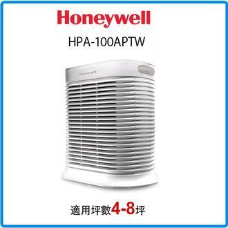 【現貨,送4片活性碳濾網】Honeywell 抗敏系列空氣清淨機 HPA-100APTW