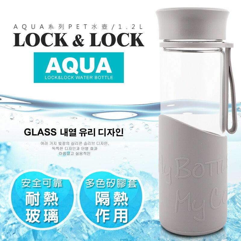 【樂扣樂扣】矽晶提帶耐熱玻璃水杯/字體★500ML灰色