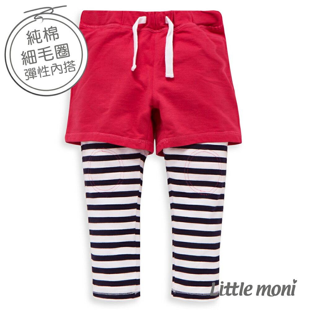 Little moni 假兩件長褲-玫瑰紅