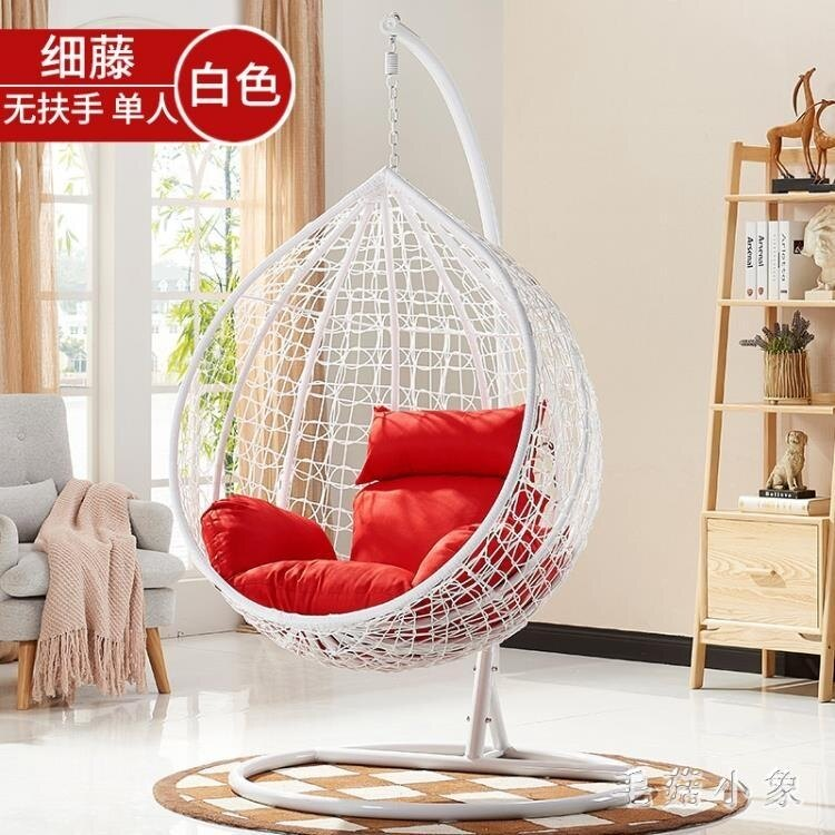 吊椅秋千吊籃藤椅家用休閒懶人室內落地陽台搖籃椅鳥巢吊床搖椅