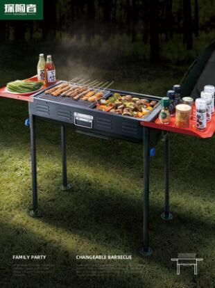 燒烤爐家用戶外燒烤架碳烤肉爐子架子野外木炭不銹鋼全套燒烤用具-韓尚華蓮