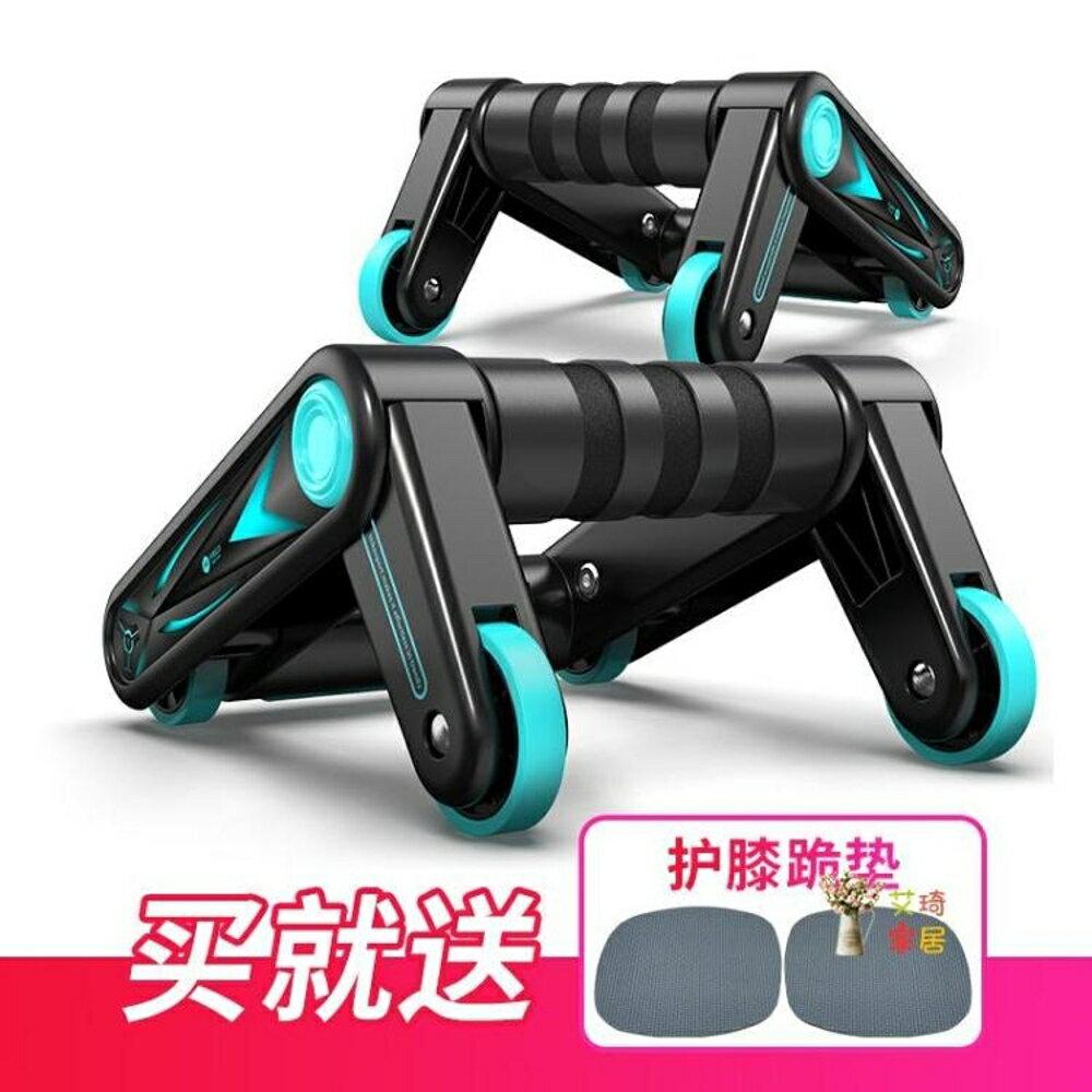 健腹輪 腹肌男士家用健身器材初學者速成練腹肌滾輪機健腹輪【99購物節】