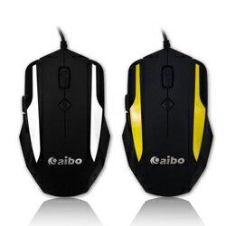 ~迪特軍3C~AIBO LY~ENMS618 S618 六鍵式 USB 光學 滑鼠~黃~線