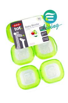 OXO tot 美國 副食品保鮮冷凍分裝盒 6入2oz/ 59ml #93123