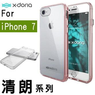 X-Doria Defense CLEARVUE 清朗系列4.7吋 iPhone 7/i7 防摔減震 氣囊 鏡頭加高 手機殼 保護套 手機套 保護殼/玫瑰金