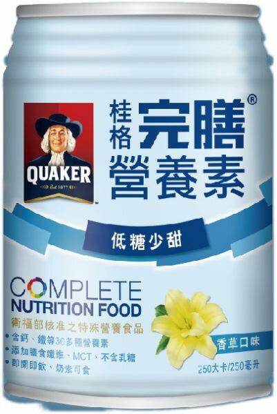 【桂格】完膳營養素(香草-低糖少甜) 250mlx24罐/箱 (單次購買2箱加碼贈 ✔衛生紙6包/串 ✔)