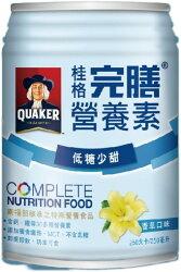 【桂格】完膳營養素(香草-低糖少甜) 250mlx24罐/箱 X6箱(組合價)
