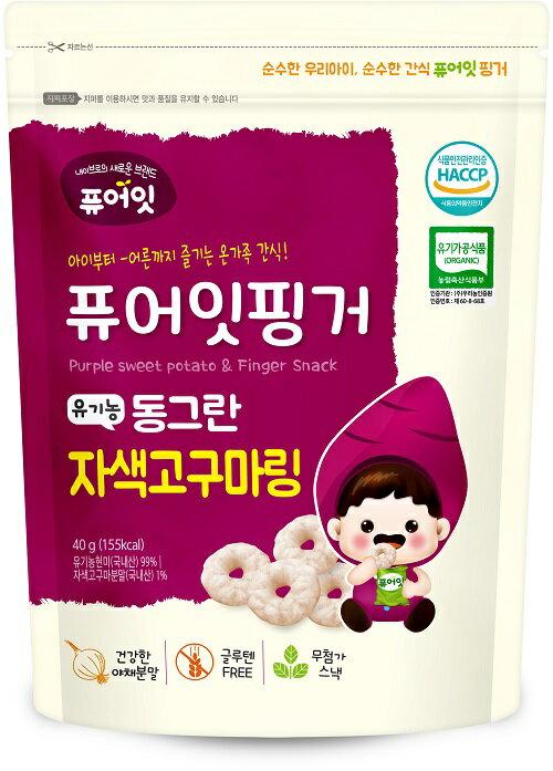 【買10送1包年糕爆米花(口味隨機)】韓國【NAEBRO 銳寶】PureEat洋蔥條點心