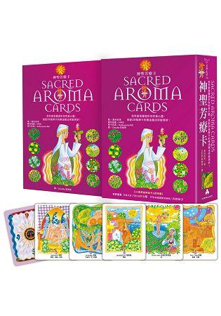 神聖芳療卡Sacred Aroma Cards:用芳香塔羅透析你的身心靈,搭配29張牌卡的精油魔法突破現狀(附牌卡) 0