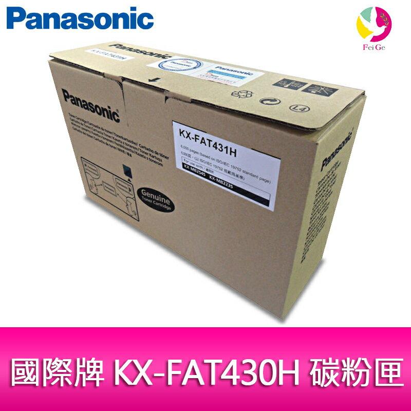 ~ 貨~Panasonic 國際牌 KX~FAT430H 碳粉匣  :KX~MB2235T