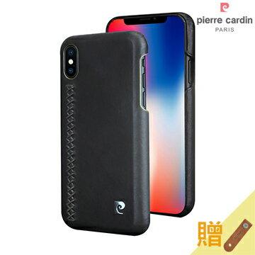 MEEKEE SHOP:[iPhoneX]PierreCardin法國皮爾卡登5.8吋手縫經典真皮手機殼黑色