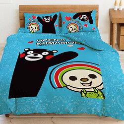 【享夢城堡】單人床包兩用被套三件式組-OPEN小將x酷MA萌KUMAMON熊本熊-藍