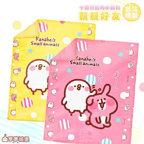 【享夢城堡】單人四季涼被4x5-卡娜赫拉的小動物Kanahei 親親好友-粉.黃