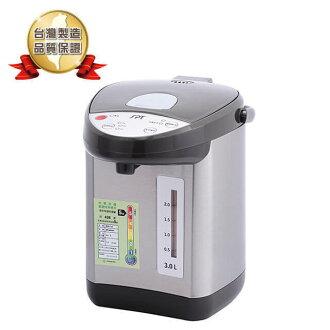尚朋堂 3L 電動給水熱水瓶 SP-833ST