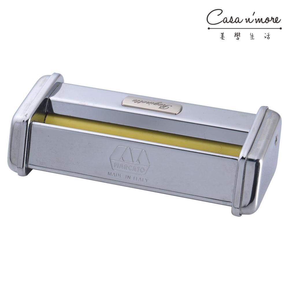 Marcato Atlas 150 Reginette 緞帶麵切麵器 製麵機配件 義大利製