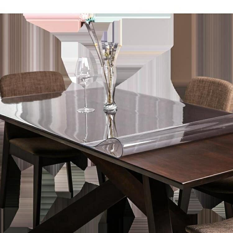 軟塑料玻璃PVC桌布防水防油免洗防燙透明厚茶幾餐桌墊水晶板無味