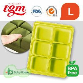 韓國 Tgm FDA白金矽膠副食品冷凍儲存分裝盒/冷凍盒冰磚盒(6格45g) L【紫貝殼】
