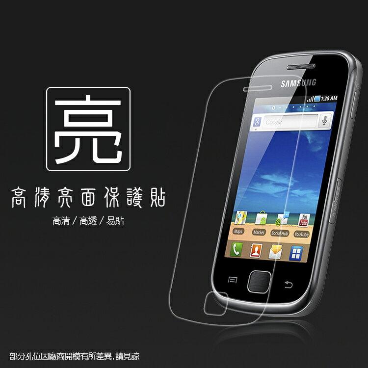 亮面螢幕保護貼 SAMSUNG 三星 Galaxy Gio S5660/I569 保護貼 亮貼 亮面貼