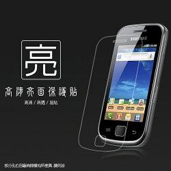 亮面螢幕保護貼 SAMSUNG 三星 Galaxy Gio S5660/I569 保護貼 軟性 高清 亮貼 亮面貼 保護膜 手機膜