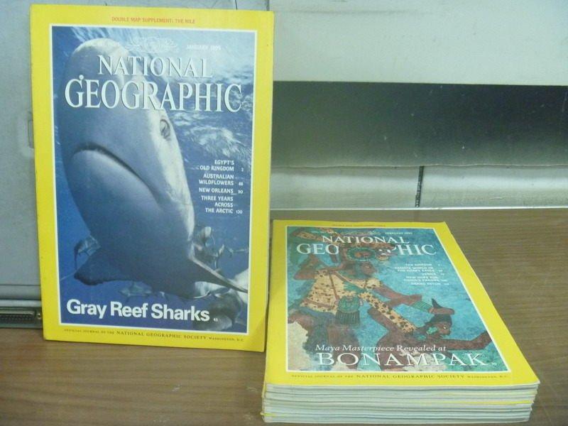 【書寶二手書T4/雜誌期刊_ZEE】國家地理雜誌_1995/1~6月合售_Gray Reef Sharks等_英文