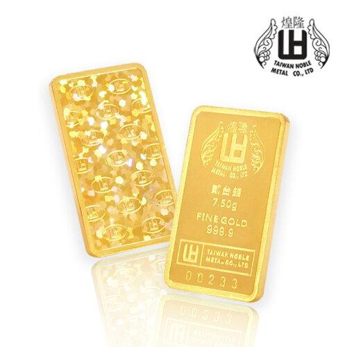 黃金金條 9999純黃金