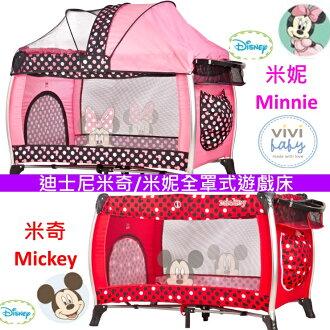 【寶貝樂園】VIVIBABY迪士尼豪華全罩式遊戲床(米奇紅/米妮粉)