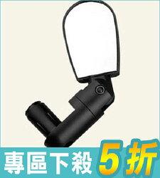 迷你可調自行車黑色後視鏡 後照鏡 (1入)【AE10361】i-Style居家生活