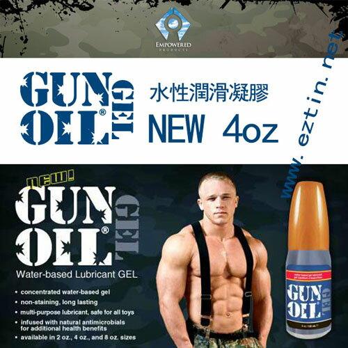 潤滑液-Gun Oil GEL 水溶性潤滑凝膠 4oz(120ml)-情趣用品