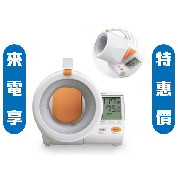 【歐姆龍OMRON】隧道式血壓計HEM-1000 (來電享優惠)
