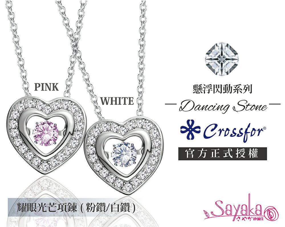 正版日本CROSSFOR授權跳舞項鍊(Dancing Stone) 1