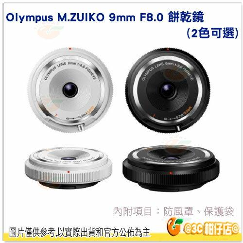 送32G+副電等好禮 OLYMPUS E-PL8 + M.ZUIKO 9mm F8 餅乾鏡 公司貨 EPL8 1