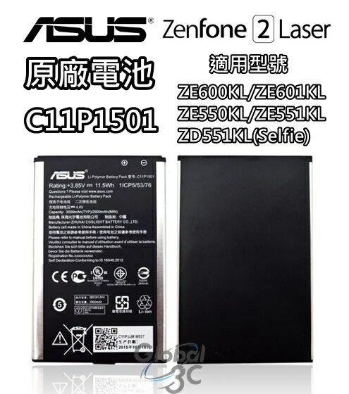 ASUS 華碩 原廠電池 ZE550KL ZE551KL ZE601KL Selfie ZD551KL C11P1501