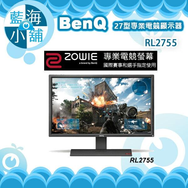 BenQ 明碁 ZOWIE by BenQ RL2755 27型專業電競顯示器 電腦螢幕