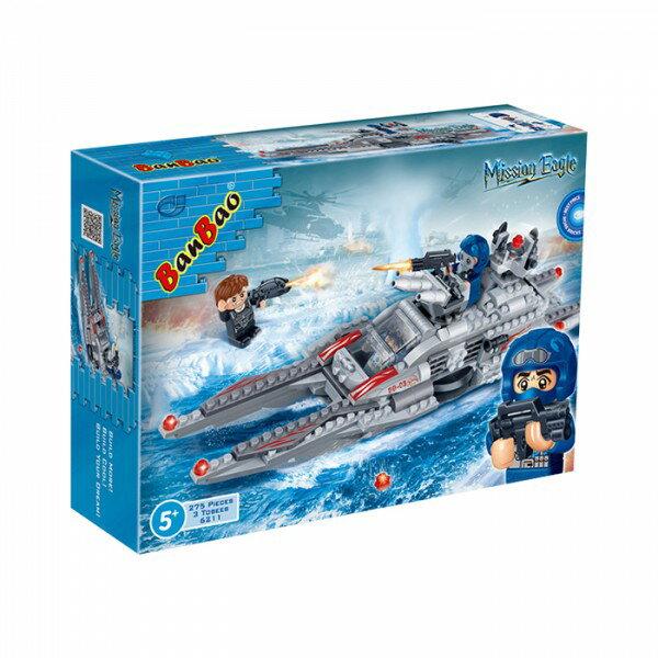 【BanBao 積木】超級警察系列-雪鶻戰艦 6211 (樂高通用) (單筆訂單購買再加送積木拆解器一個)