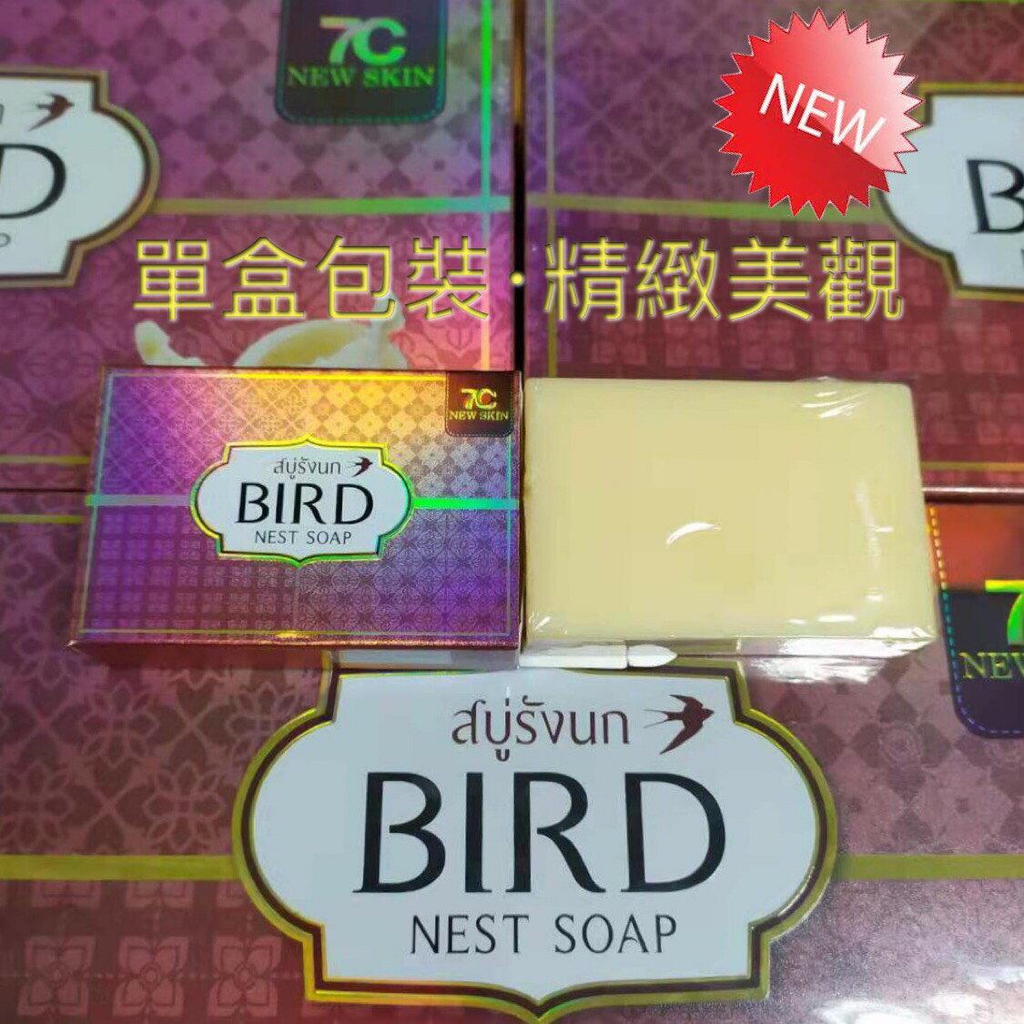 泰國天然椰油燕窩皂︱台灣獨賣新品︱GMP工廠生產 品質保證︱盒裝 ︱1盒12入 6