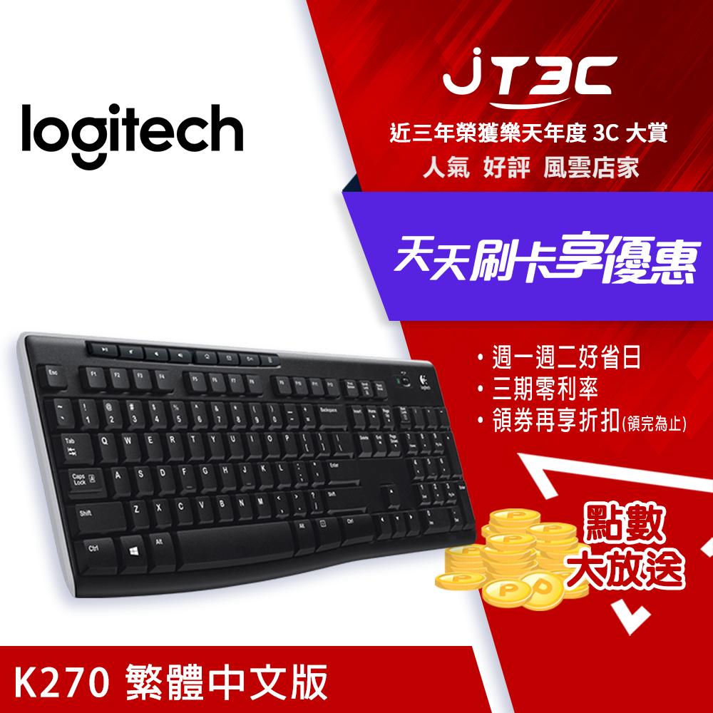 Logitech 羅技 K270 無線鍵盤 中文版本《免運》 0