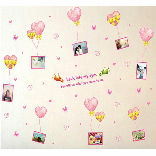 BO雜貨【YV1803-1】新款壁貼無痕創意壁貼居家裝飾浪漫愛心室內佈置愛心氣球相框XL8249
