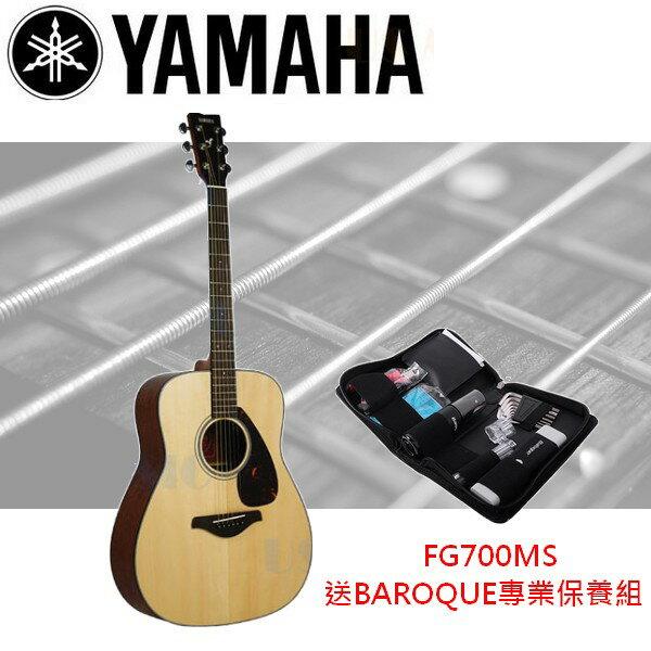 【非凡樂器】『YAMAHA民謠吉他FG700MS』贈專用厚袋/送BAROQUE專業保養工具組『限量3組』
