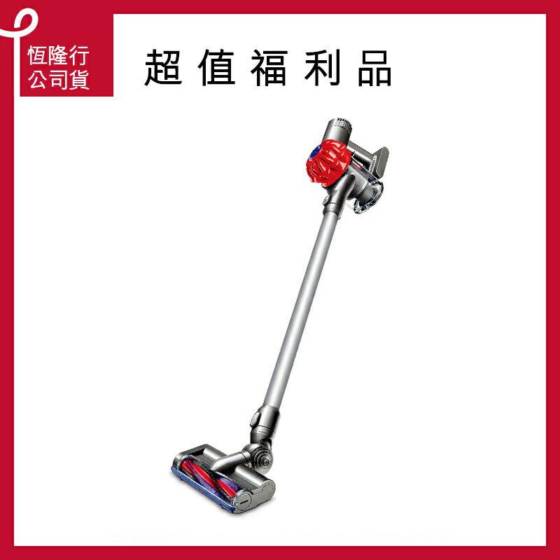 【dyson】V6 SV03 無線手持式吸塵器(艷麗紅)限量福利品