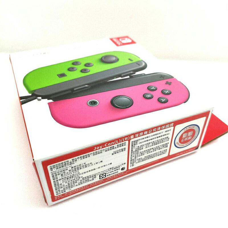 (促銷)任天堂 Nintendo Switch Joy-Con 左右手把  粉/綠 漆彈大作戰 臺灣公司貨 現