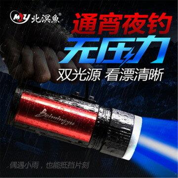 美琪 充電變焦夜光燈超亮強光釣魚燈台釣雙光源藍光夜釣燈手電筒