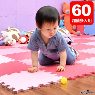 SGS認證 保暖 無毒無甲醯胺 軟墊『日本MAKINOU-彩色素面巧拼地墊60入組』台灣製 嬰幼兒爬行 牧野MAKINOU
