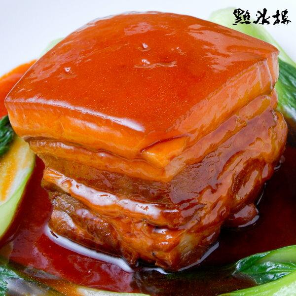 ★餐桌上最火的菜餚★ 點水樓-軟嫩滑順香濃Q彈,點水烤方(10人份) 1
