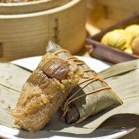 端午節粽子-南部粽推薦到點水樓頂級-袖珍干貝栗子湖州粽(10顆裝)就在點水樓推薦端午節粽子-南部粽