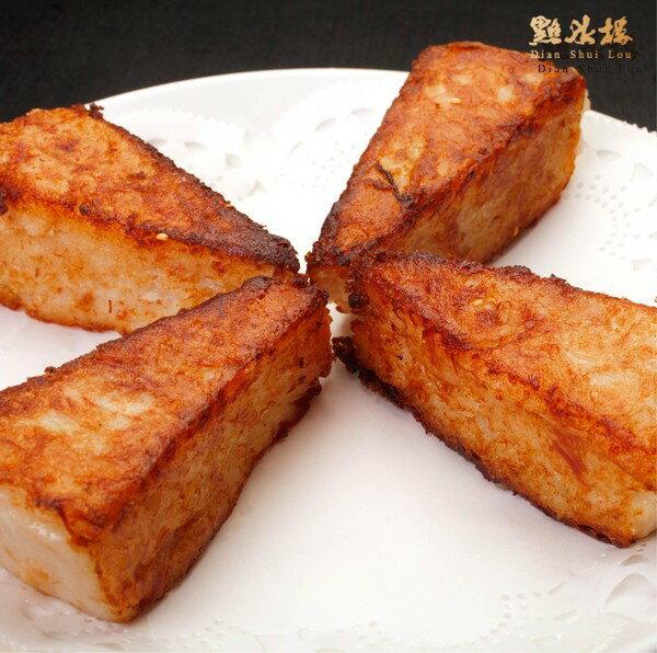 熱銷明星商品**點水樓-中式經典點心- 寧式蘿蔔糕(模~1000g) 2