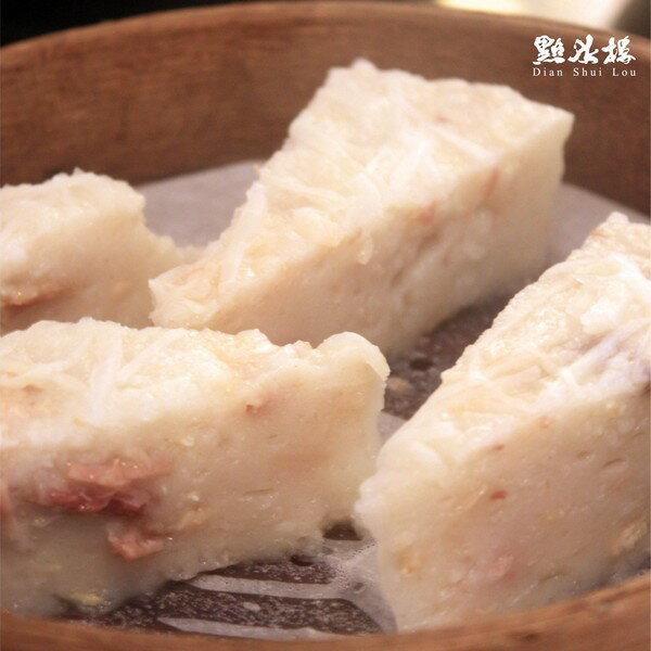 熱銷明星商品**點水樓-中式經典點心- 寧式蘿蔔糕(模~1000g) 1